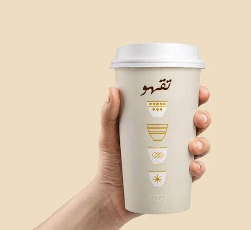 coffeesmileycupdesign11